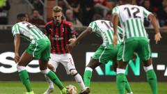 Милан - Бетис 1:2, Кутроне върна един гол