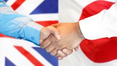 Великобритания договори първо пост-Брекзит търговско споразумение с Япония