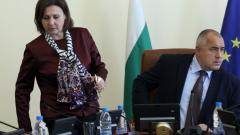 ГЕРБ ще разговоря с РБ за правителство след връчен мандат, обмислят импийчмънт на Радев и Йотова, няма данни за заплаха от тероризъм...