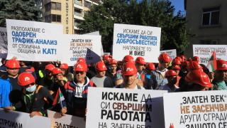 """Служители на """"Артекс"""" на протест, искат да достроят небостъргача"""