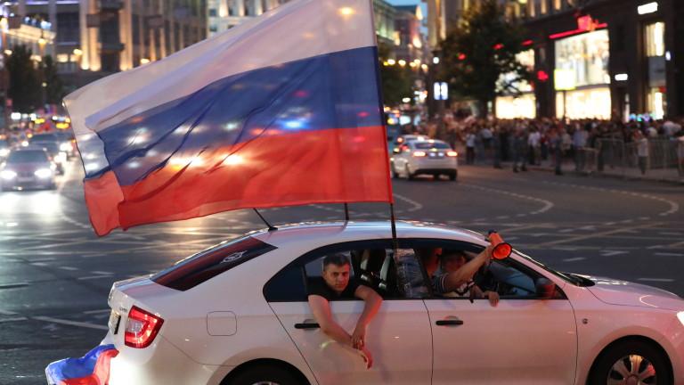 """Руската еуфория води и до """"близки срещи"""" с органите на реда"""