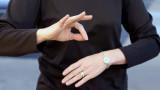 НАП въведе услуга за видео жестов превод