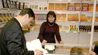 Подписахме меморандум за популяризиране на книгата