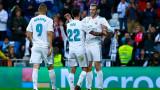 Реал (Мадрид) разби Селта с 6:0