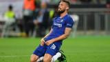 Оливие Жиру може да премине в друг лондонски клуб