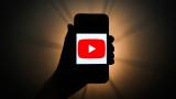 TikTok, YouTube Shorts и как платформата за видео споделяне ще копира модела на кратките видеа
