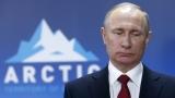 Путин се бои от майдан