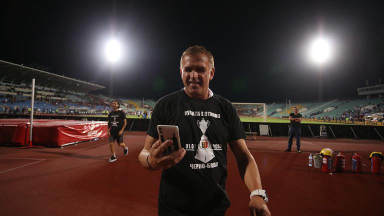 Архитектът на успехите на Локомотив (Пловдив) Бруно Акрапович заяви, че