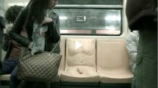 Седалка с пенис сложиха в метрото на Мексико сити (ВИДЕО)