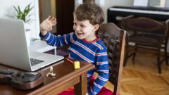Имаше ли реална полза от онлайн обучението?!