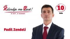 Две албански партии плашат да блокират Договора от Преспа
