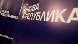 Хората на Кънев искат вето на корупционния Закон за концесиите