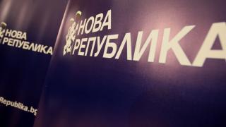 Свръхцентрализацията на бюджета обезпокои ДСБ, Да България и ДЕОС