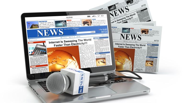 Десетки страни подкрепят Световен призив за свобода на медиите