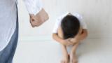 80% от българските родители са против телесното наказание