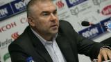 Варненски бизнесмен обвини Марешки в изнудване и рекет