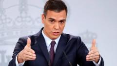 Предсрочни парламентарни избори в Испания на 28 април