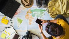 Защо да не спираме да планираме пътувания
