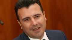 Лидерска среща за името на Македония - Заев очаква подкрепа