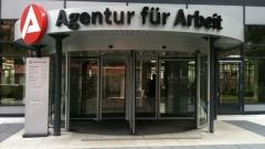 Безработицата в Германия рекордно ниска за последните 25 години