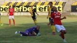 """""""Червените"""" от Трета лига се надяват ФИФА и УЕФА да ги припознаят за... ЦСКА"""