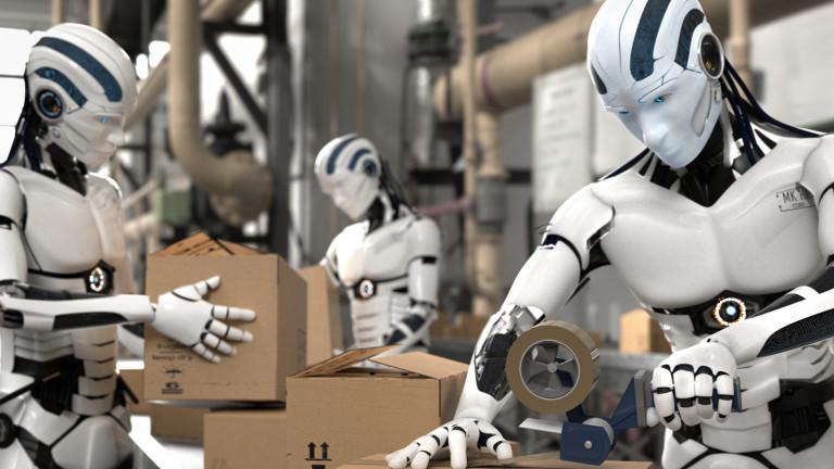 Да имаш колега робот