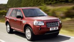 Jaguar Land Rover избра Словакия за новия си завод