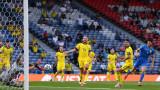 Пребиха руснак насред стадиона на Евро 2020