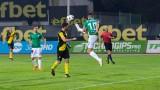Ботев (Пловдив) победи Берое с 4:3 след изпълнение на дузпи