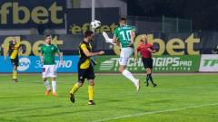 След нова драма с дузпи: Ботев (Пд) е последният четвъртфиналист за Купата на България!