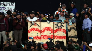 В Еквадор въведоха комендантски час