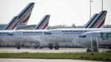 Франция ще подкрепи Air France със €7 млрд.