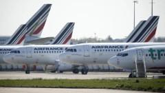 AirFrance отмени полет до Москва – липсвало разрешение за влизане във въздушното пространство на Русия