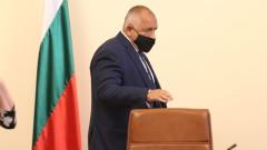 Правителството даде имот за пансион на гимназия във Велинград