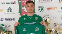Ботев (Враца) взе играч на ЦСКА
