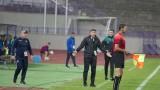 Красимир Балъков: Доста емоционален мач, резултатът ни дава комфорт