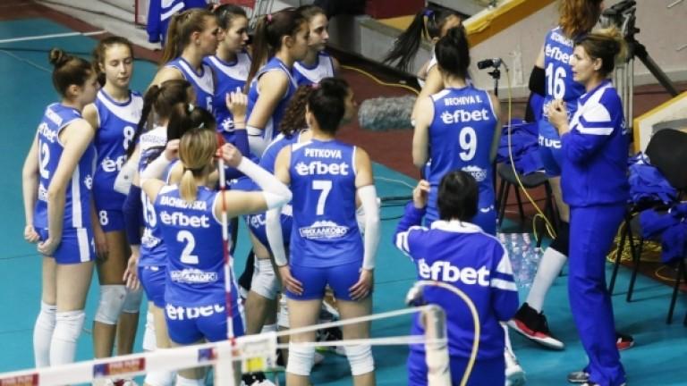 Волейболистките на Левски записаха категорична победа срещу Раковски (Димитровград) в