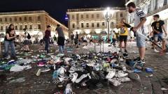 1500 ранени след блъсканица заради фалшива бомбена заплаха в Торино