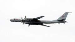 Изтребители на НАТО ескортират 10 руски Ту-142