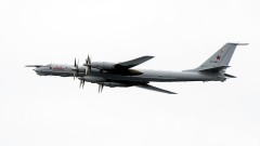 "ПВО на САЩ и Канада ""нащрек"" заради руски Ту-142 край Аляска"