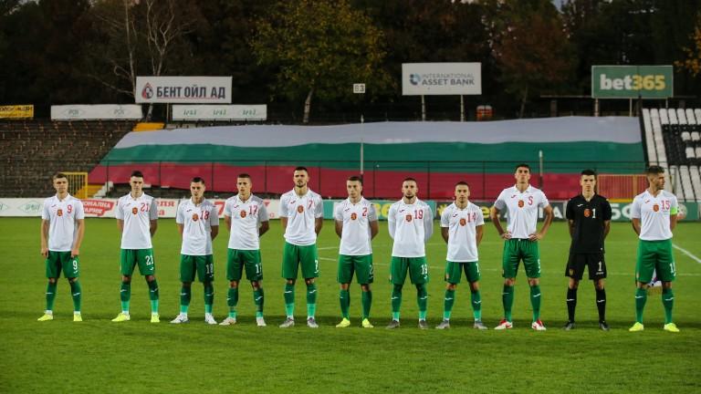 Младежкият национал Станислав Иванов коментира загубата с 0:1 от Сърбия