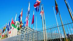 САЩ напускат ЮНЕСКО от 31 декември 2018 г.