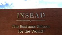 Най-близките до България бизнес училища, които ще ви гарантират заплата над $100 000