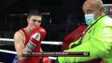 Красимир Джуров в следващия кръг на Световното