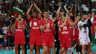 Българите с достойнство приключиха Евроволей 2015 г.