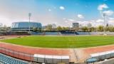 От Дунав разясниха увеличението на таксата за ползването на стадиона в Русе