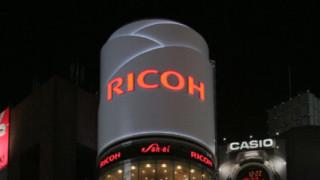 Японският гигант Rioch стана миноритарен акционер в Немечек България