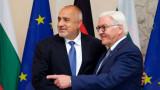 Щайнмайер увери Борисов, че Европа има нужда от нас