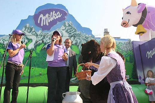 Milka Alpine Tour 2008 пристигна в България (галерия)