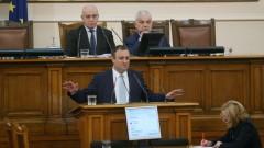 БСП искат оставката на Валентин Радев заради пропуските на летището